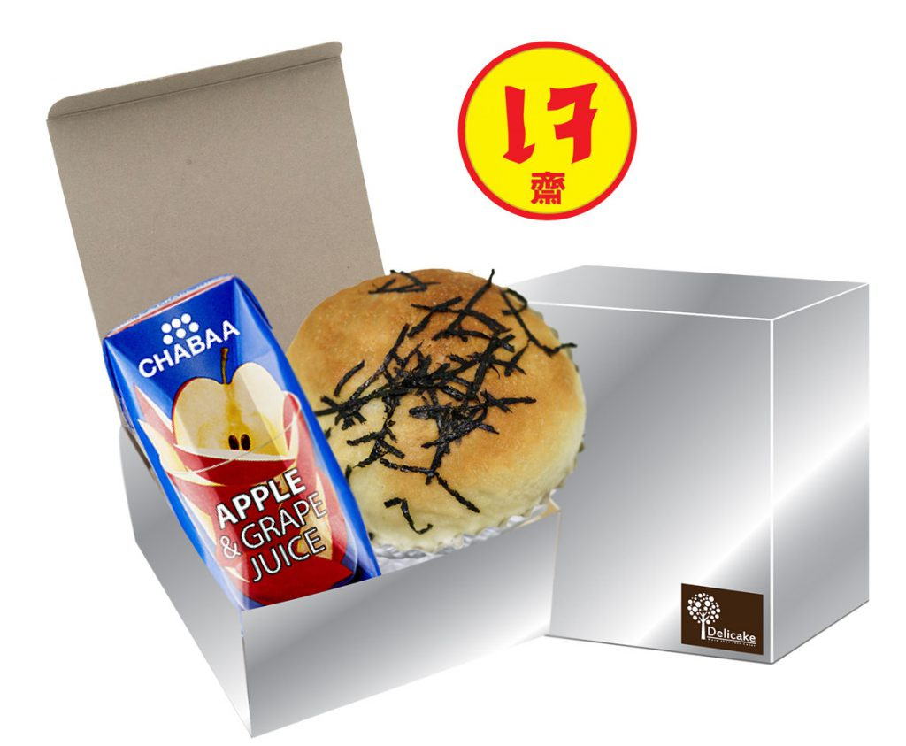 snack-box Vegan Bakery สแน็คบ๊อก ชุดอิ่มสุดคุ้มเจ ราคา 45 บาท