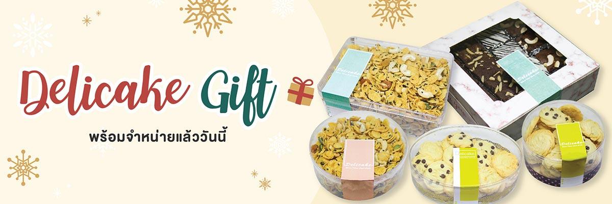 Delicake Gift