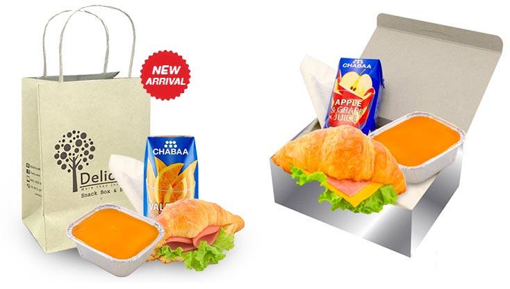 Snack Box ชุดอิ่มประหยัด ราคา 50 บาท